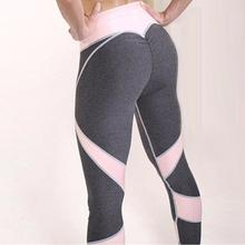 2017 Hot Sale Patchwork Heart Pattern Elastic Hip Leggings Sportswear For Women Bodybuilding Grey Slim Sexy Legging