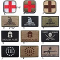 Tactical Medic Cross Don't Tread On Me molon labe Spartan AR-15 Come and Take It Three Percenter Embroidered Patch
