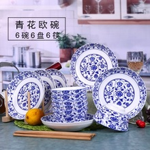 Guci 6 bowl 6 plate 6  tableware set ceramic bowl set suit bowl set bone porcelain home gift porcelain