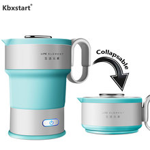 Travelling Electric Collapsable Kettle Pot 220V Food Grade Silicone Foldable Kettles Fast Water Boiling With Dry Protection 0.6L