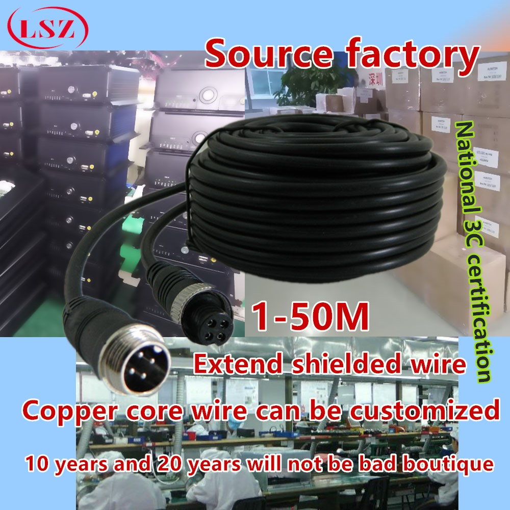 50 M Four-core Copper Head Shielded Cable / Car Monitoring Aviation Head Extension Cable / Video Installation Wire