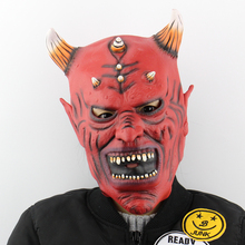Halloween Scary Party Masks Red Face Demon Horror Mask Anonymous Fancy Dress Adult Costume Mascaras Halloween Party Cosplay Mask halloween rhino demon w two horns mask pink