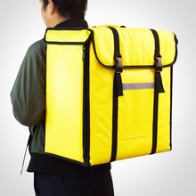 Professional 38L takeaway backpack type insulation delivery package takeaway pizza bag food refrigerated box waterproof suitcase
