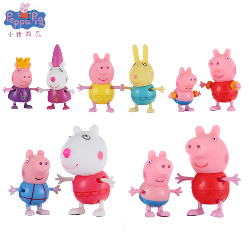 Genuine Peppa Pig George Pecs Set Combination Series Pelucia Anime Toys Children S Birthday Gifts Christmas Gifts