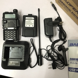 Image 4 - Baofeng dm 5rplus digitale walkie talkie leistungsstarke walkie talkies radio comunicador ham radio VHF UHF hf transceiver DM 5R plus