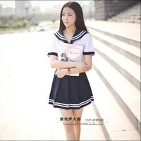 Schuluniform gesetzt Schüler uniform krawatte matrosenanzug gesetzt Tisch kostüm Japanische schuluniform Mädchen Sommer