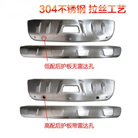 Car Covers Stainless Steel Front Rear Bumper Cover Trim 2PCS Fit For 2014 16 X TRAIL