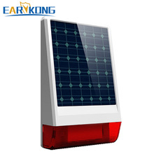 Новинка,, беспроводная Солнечная Сирена, вспышка 110 дБ, только для нашей системы сигнализации, 315 МГц, включает батарею, популярную во всем мире