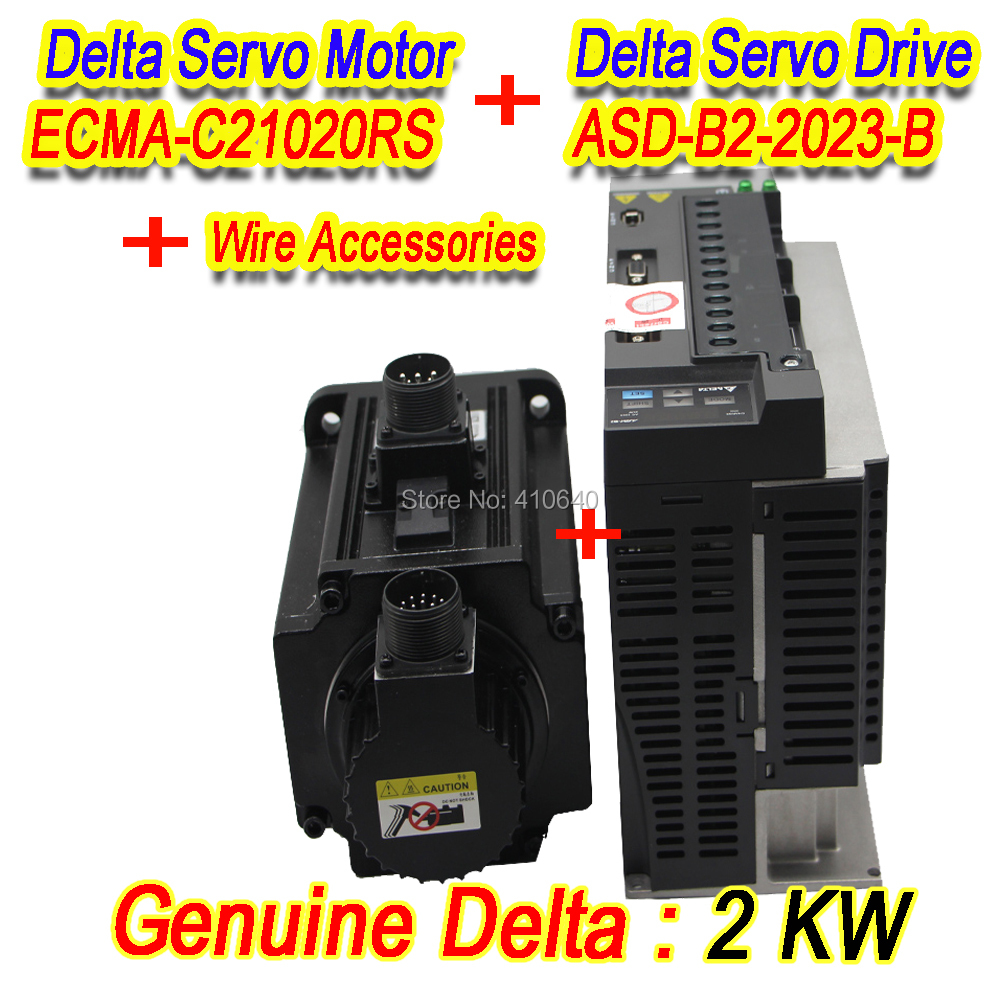 Set Sales Delta 2000 W Servo Motor ECMA-C21020RS And Servo Drive ASD-B2-2023-B with Cable with 5000 rpm Free Shipping By DHL set sales leadshine dcm50207d 120w servo motor with dcs810 servo drive 80vdc 20a and rs232 tuning cable