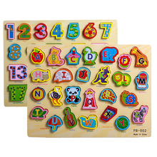 Kids Wooden letters an alphabet / Digital block 1-20 set, Wood blocks of cartoon animals A-Z 26PCS Letters toy, Early Training