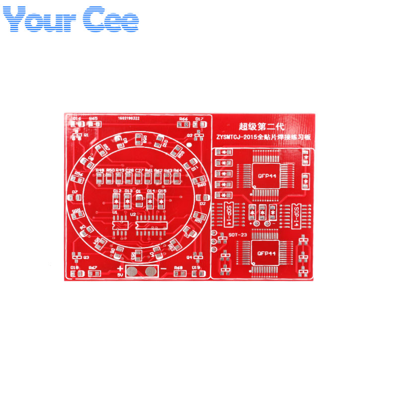 5pcs 2016 Large Version 2 Sides SMT SMD Electronic Component Welding Practice Board PCB Soldering Water Flowing Light DIY Kit