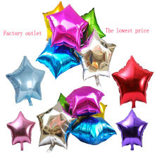 Christmas Helium Balloon star Wedding Large aluminum Foil Air Balloons Inflatable gift Birthday Party Decoration 10 inch(China)