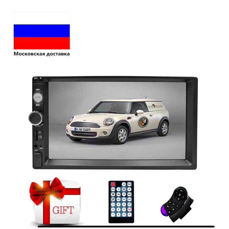 "7 ""HD Mobil Radio 2DIN Autoradio Multimedia Player 2DIN Layar Sentuh Auto Audio Stereo Mobil MP5 Bluetooth USB TF FM Kamera Android"