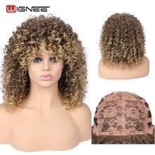 Wignee kinky afro encaracolado peruca com franja mistura marrom loira perucas sintéticas para preto feminino africano americano fibra natural perucas de cabelo