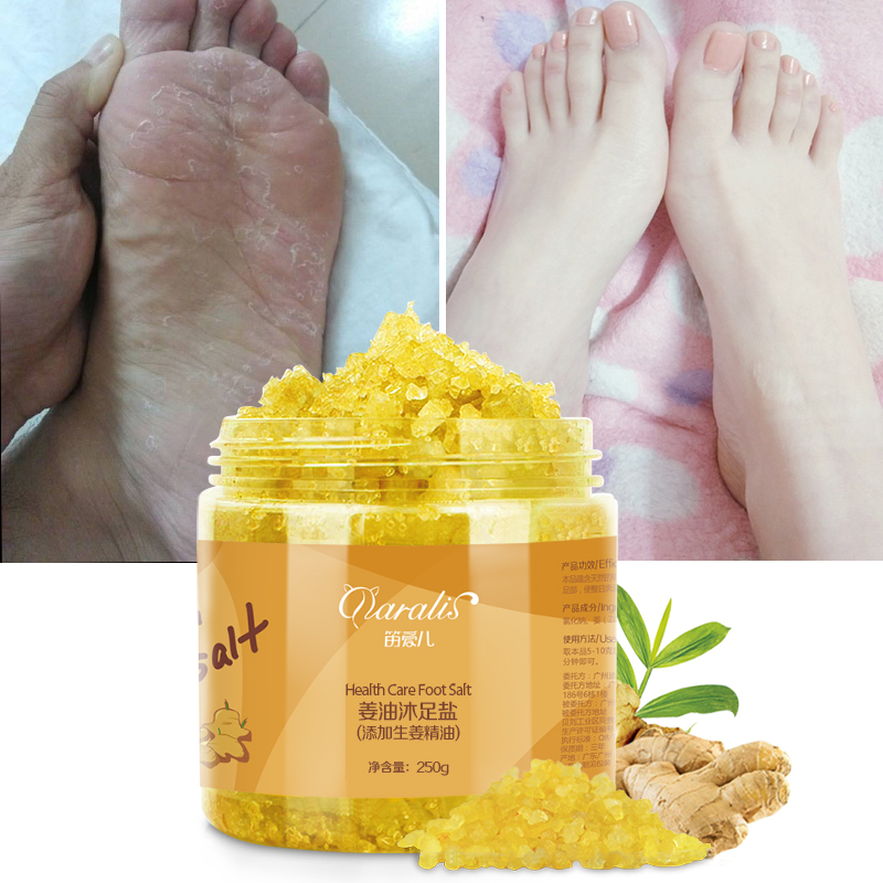 Ginger Extract Salt SPA Foot Bath Foot Scrub Exfoliating Cream Peeling Repair Skin Whitening Smooth For