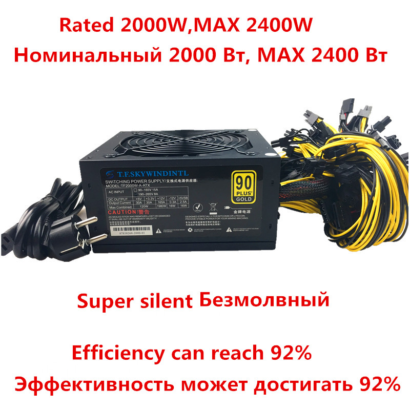2000 W PC fuente de alimentación para Bitcoin minero ATX 2000 W PICO PSU Ethereum 2000 W fuente de alimentación ATX Bitcoin 12 V V2.31 ETH moneda minería