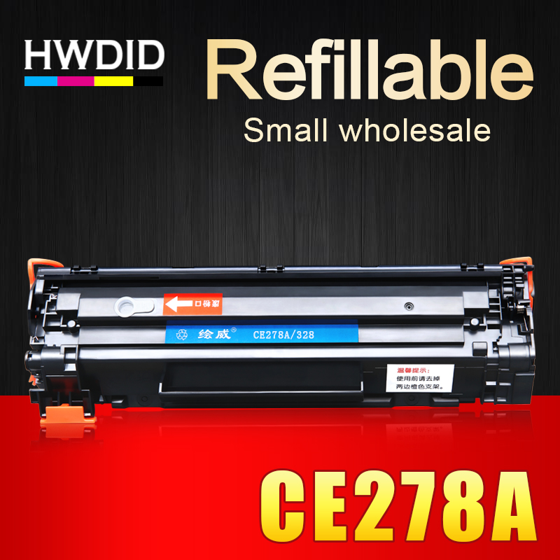 HWDID 1Pcs CE278A 278 278a 78a compatible toner cartridge for HP laserjet pro P1560 1566 1600 1606DN M1536DNF printers ce278a toner cartridge for hp laserjet