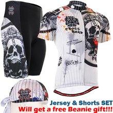 2017 мужчин черепов Велоспорт Джерси устанавливает лето Стиль Велоспорт одежда устанавливает дышащий MTB велосипед Джерси Дорожный велосипед рубашка топы tight