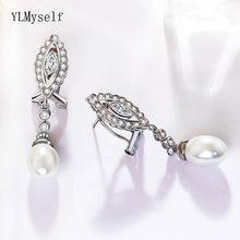 Элегантные серьги для подружек невесты ювелирные изделия с белыми