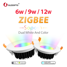 GLEDOPTO ZIGBEE ZLL smart 6W 9W 12W LED RGBCCT WW/CW downlight compatible with Amazon echo plus and many gateways phone control