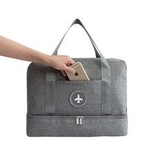 Купить с кэшбэком Waterproof Men Dry Wet Travel Bags Large Capacity Women Luggage Duffle Bags Folding Bag Wholesale