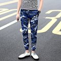 free shipping fashion boy camo military print plus size jog men mens joggers man harem pants camouflage pants