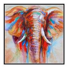5D DIY Diamond Embroidered Cross Stitch Elephant Round Mosaic Painting Decoration
