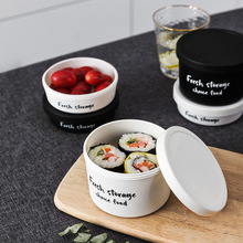 Nordic Sealed Storage Cans Creative Food Grain Preservation Moistureproof Jar Portable Multifunction Jewelry Decorative Boxes