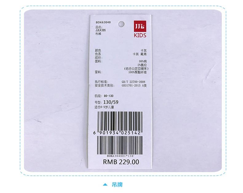 BDK63048-790_20