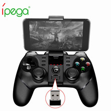 IPEGA PG-9076 Wireless Bluetooth Gamepad 2.4G Game Controller For Android Smart Phone For TV Box Joystick For Xiaomi Huawei