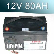 Lifepo4 Батарея 100ah солнечной энергии Гольф автомобиля ИБП 14.6 В 80ah глубоких циклических разряда