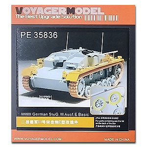 KNL HOBBY Voyager Model PE35836 World War II German Army No. 3 ass-ault gun E-type pieces (with Veyron 6688) image
