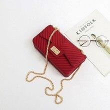 Women Chain Shoulder Bag Fashion Striped Handbag Teenage Girls Mini Bag Hasp Cluth Hand Crossbody Bag Ladies Sweet Bolsa