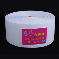 Stock Supply 8CM Woven Cotton Tape 80 meters roll Curtain Accessories Manufacturers Selling