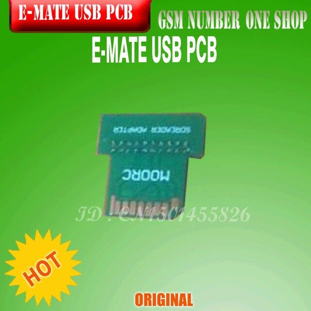 E-mate Box V3  Adaptor Free Shipping