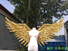 Costumized Amazing Gray Devil feather wings for Cosplay photography Game Display Game shooting props gold Angel