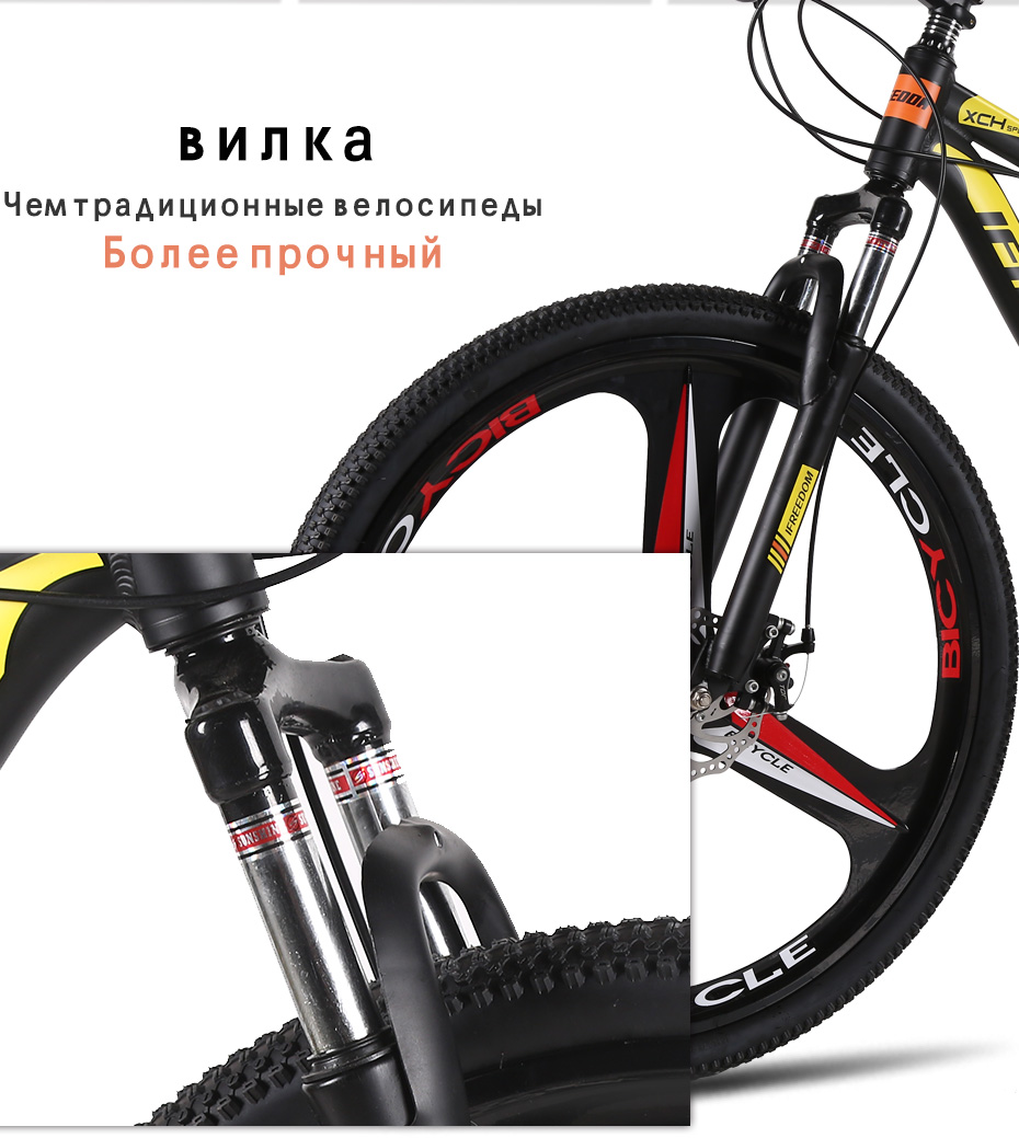 HTB1oTl0XcrrK1RjSspaq6AREXXaM Love Freedom 21/24 Speed Aluminum Alloy Bicycle  29 Inch Mountain Bike Variable Speed Dual Disc Brakes Bike Free Deliver