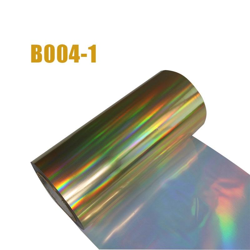 Livraison gratuite 1 rouleau 25cm x 25m hologramme transfert de chaleur vinyle Laser coloré or fer sur Film HTV T-shirt