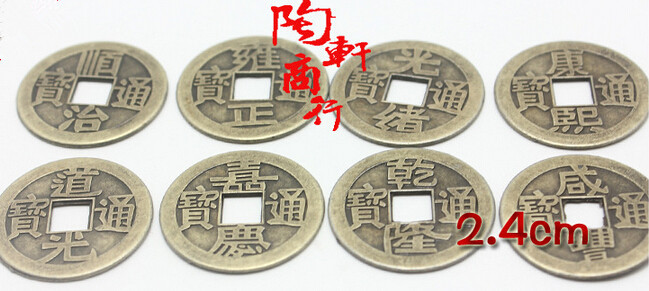 500 pcs New Arrive 24mm Chinese Feng Shui Lucky China Ancient Coins set Educational Ten emperors