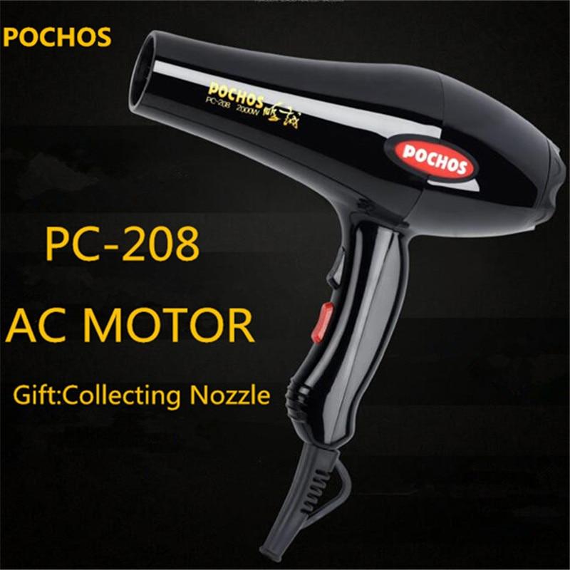 POCHOS.Professional AC motor Hair Dryer.2000W.Free shipping.2 meters line.Gift  European conversion plug