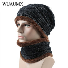 Wuaumx Winter Beanie Hats For Men Women Lining With Velvet Neck Warmer Scarf Skullies Beanies Soft Knitting Hat Baggy bonnet Cap outdoor plaid velvet baggy beanie