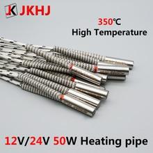 3D Parti Della Stampante hotend Tubo di Riscaldamento 12 V/24 V 50W Ad Alta Temperatura 6*20mm mk8 hot end E3D V6 Riscaldata blocco Riscaldatore a Cartuccia 1M