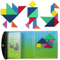 120 Puzzles Magnetic Mathematic Tangram Toys Children Challenge IQ Game Book