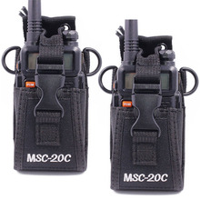 2pcs Abbree MSC 20C Multi Function Two Way Radio Holder Holster Carry Case For Yaesu Icom TYT baofeng UV 5R UV 82 BF 888S