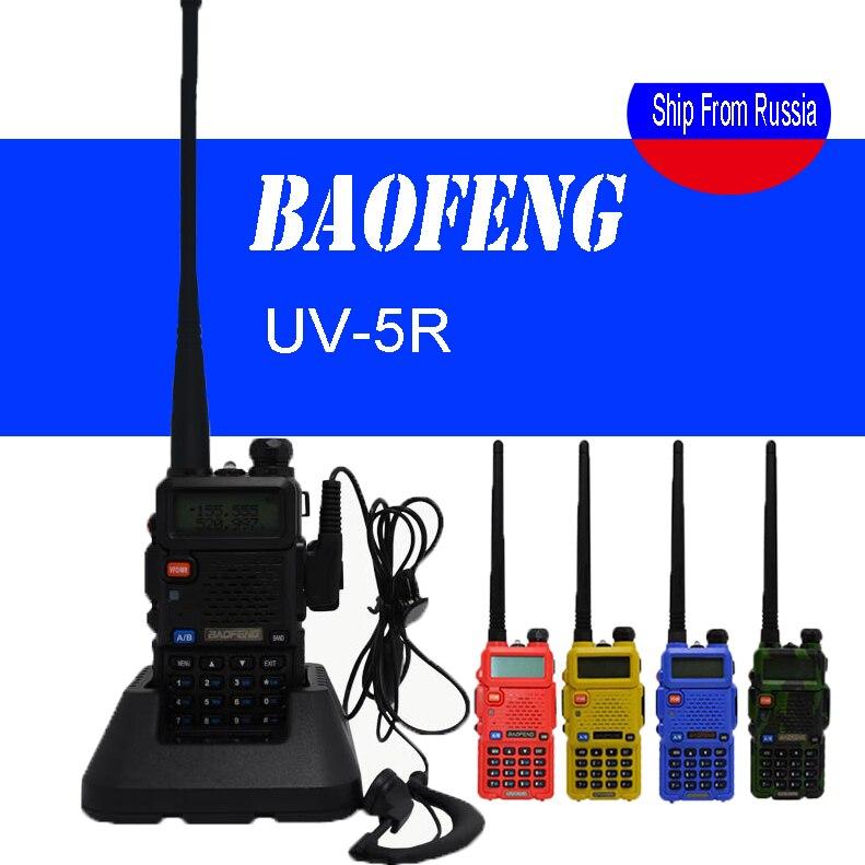 imágenes para Hot estación de Radio Radio Portátil Baofeng UV-5R uv5r Walkie Talkie pofung 5 W vhf uhf de banda dual de dos vías de baofeng uv 5r comunicador