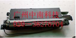 IR4041-SVPNR scanner head assembly for HP 4345MFP for HP9250C for HP 9200C