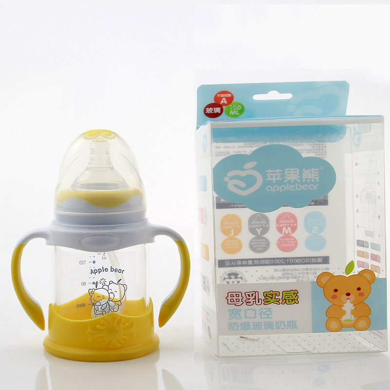 Baby Glass Feeding Bottle Shatterproof Wide Mouth Infant Nursing Bottle Feeding Bottle with Silicone Case Also As Water Cup