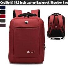 CoolBell Premium Stoßfest Computer Business Reise Getriebe Daypack Arbeitstasche Laptop Rucksack für Apple Macbook Air/Pro 15,4 zoll