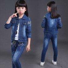 Горячие продажи падение бутик наряды вышитые малышей девочек-подростков комплект одежды одежда для девочек 12 лет