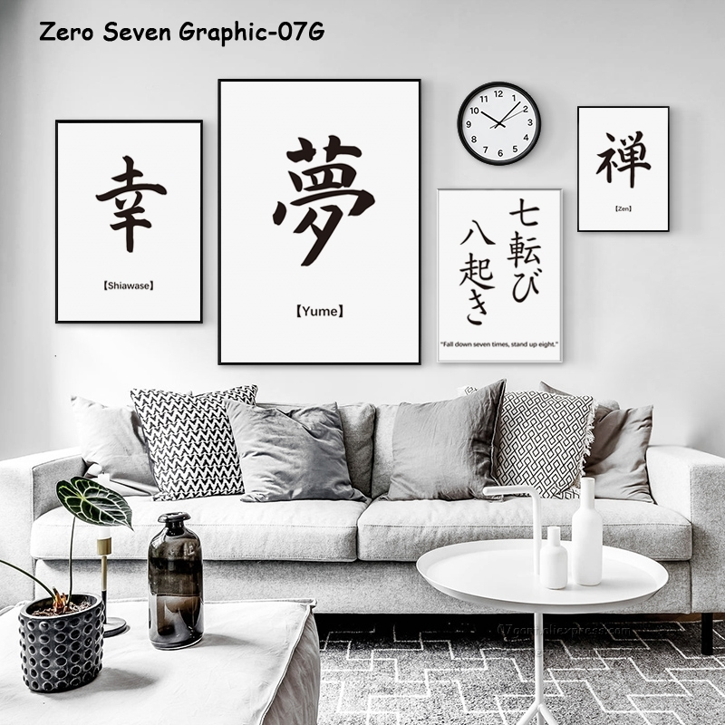 US $2.7 50% OFF|Simple Inspirational Japanese Word A1 Canvas Painting  Posters And Prints Living Room Wall Art Pictures Home Decoration Posters-in  ...
